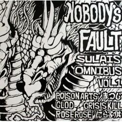 VA - Nobody's Fault Sulais Vol.1 1989 compilation LP